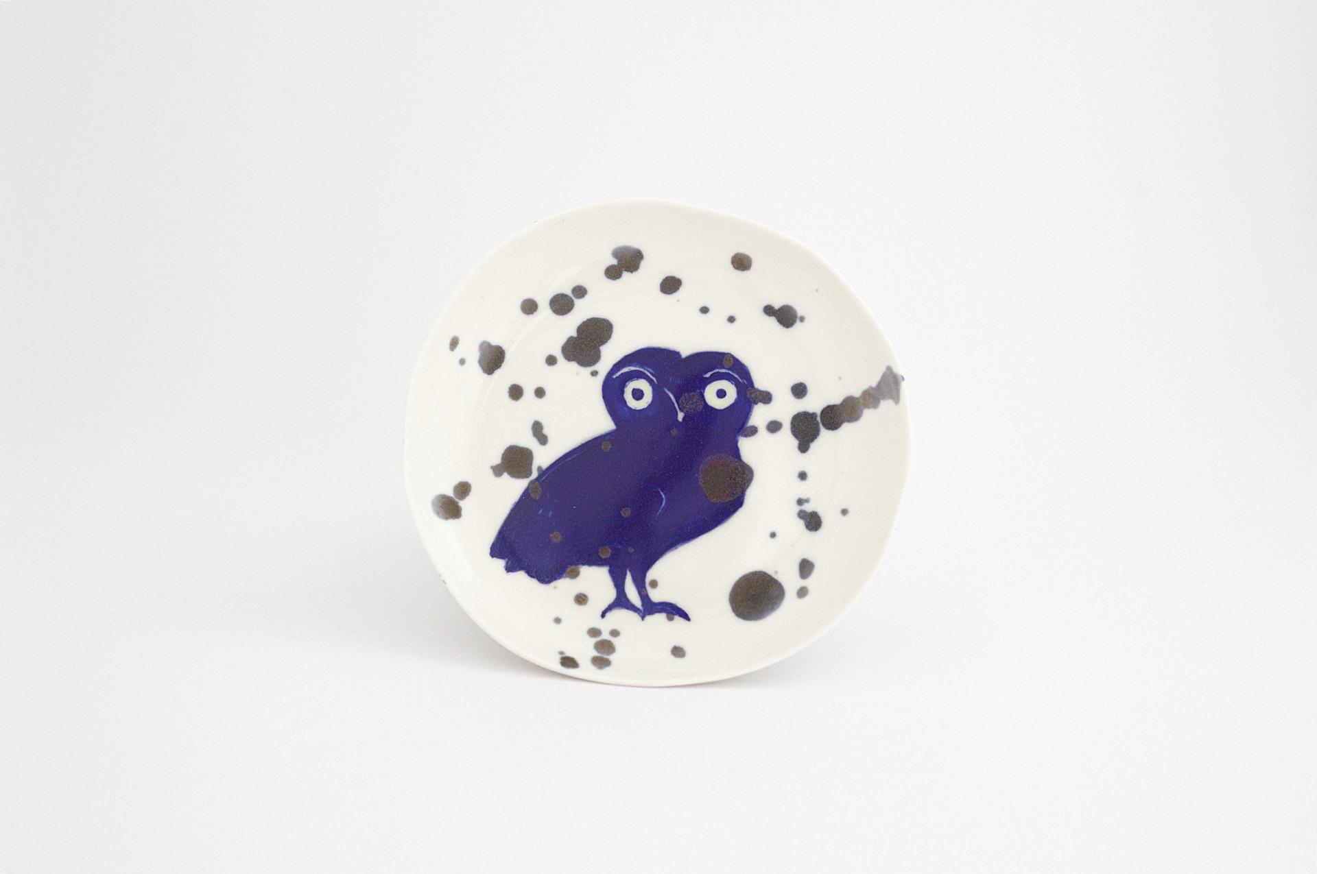 Owl Plate - 2018